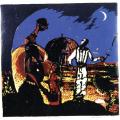 Earth Mourners, 1987. Linocut print, 30 x 31 cm