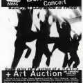 AMAC benefit 2006