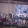 Mural, c. 1998. District Six