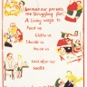 CAP Posters and Media - Produced by Children's Resource Centre at CAP, 1987.