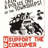 CAP Posters and Media - Produced by UDF at CAP, 1985.