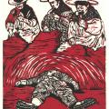 Jonathan Berndt, Bolivia the Unfinished Struggle, 1985.