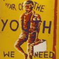 Robert Siwangaza, Youth Poster, 1985.