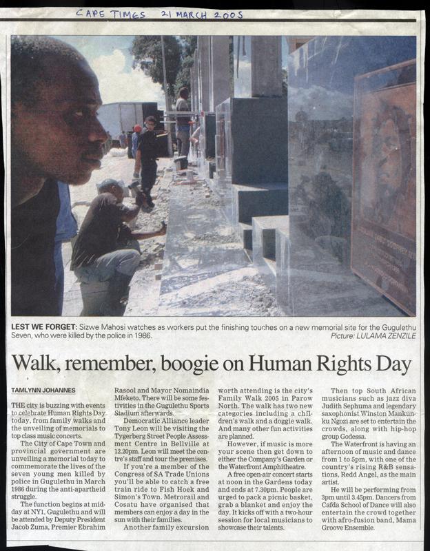 Cape Times, 21 March 2005.