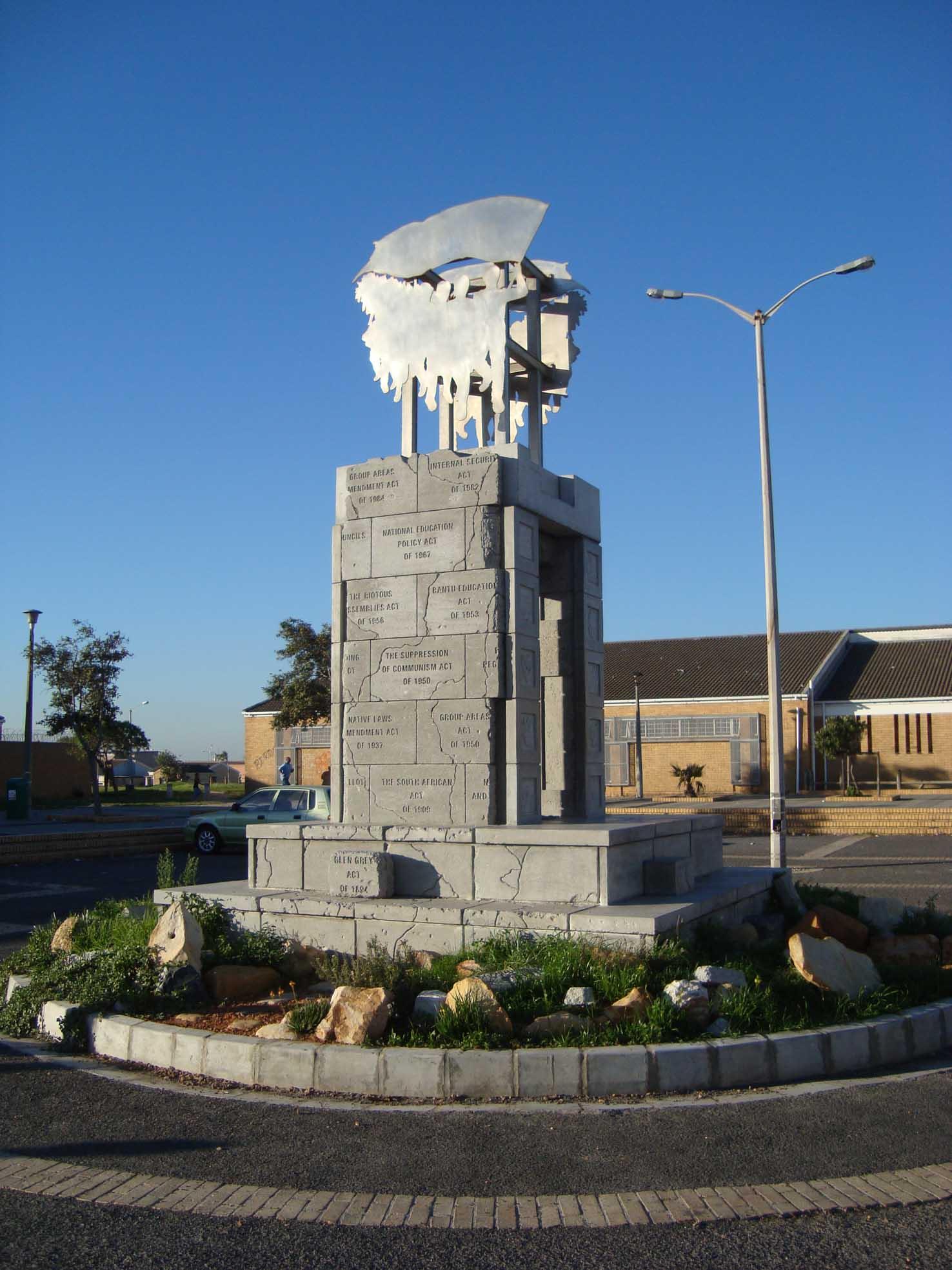 UDF Memorial, 2011.