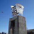 UDF Memorial (detail)