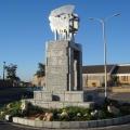 UDF Memorial