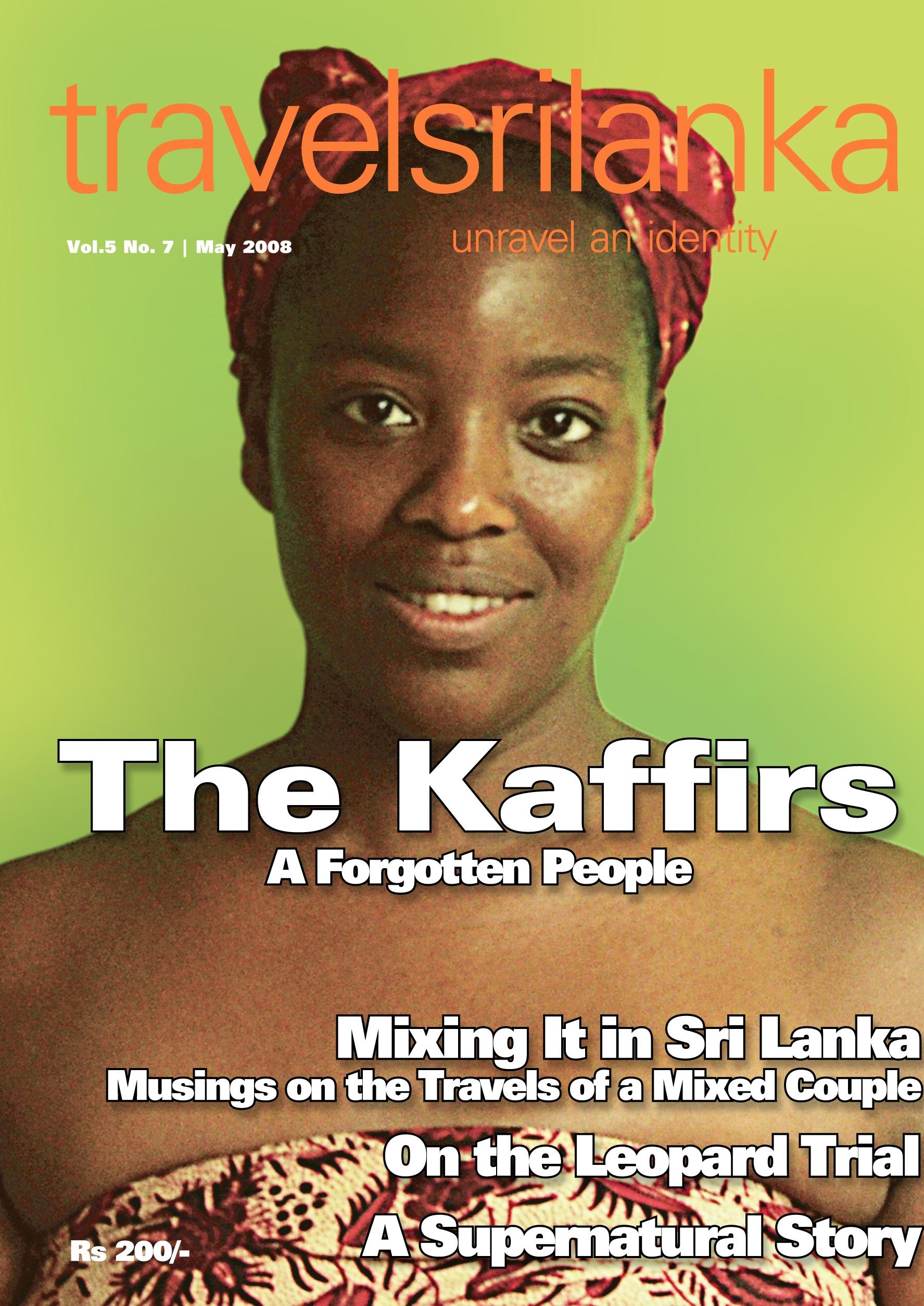 Travel Sri Lanka, 2008. Archival digital print on cotton rag paper, 21 x 15 cm. (Photo: E White)