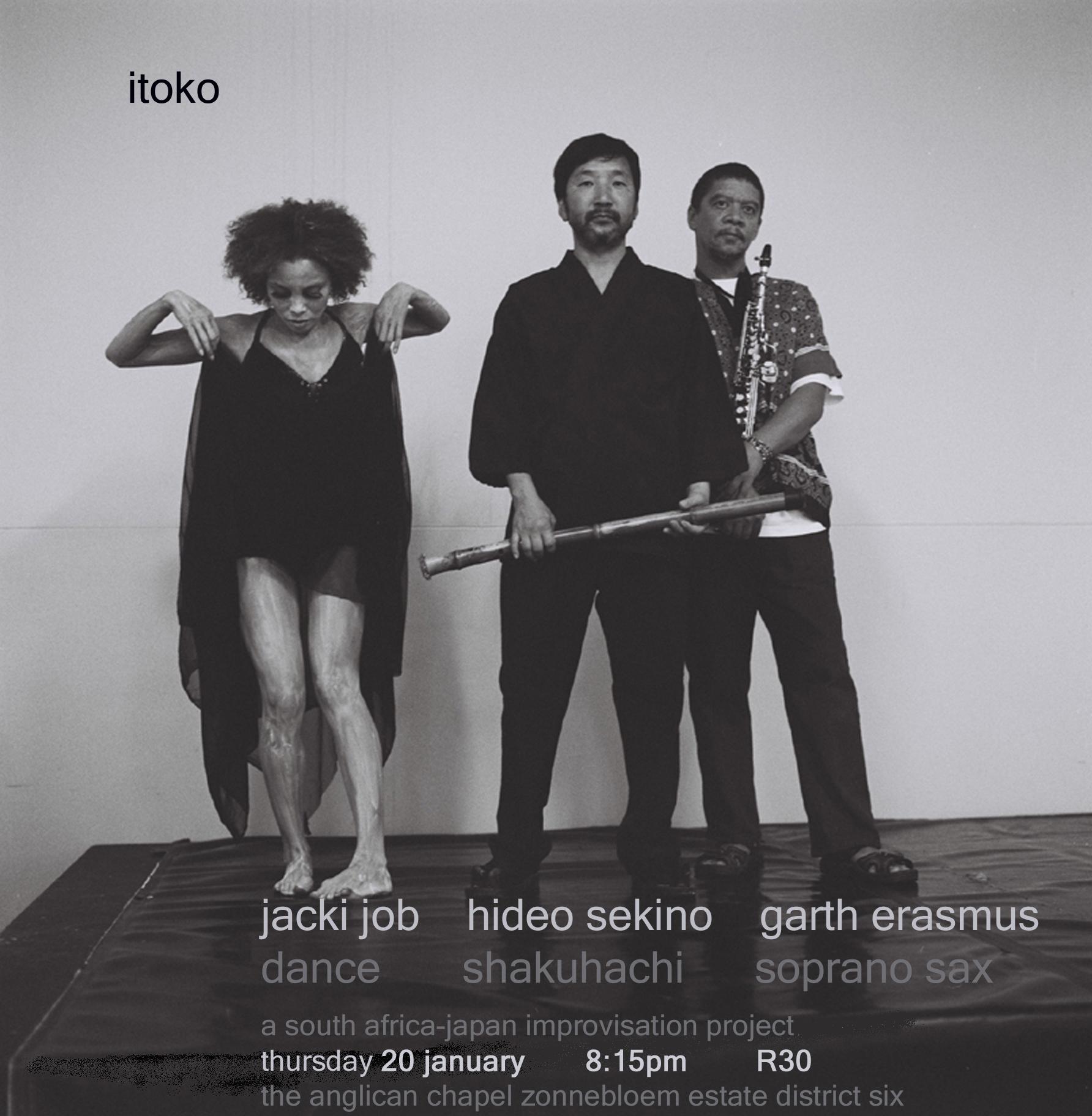 Itoko, 2005