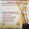 Poster for Embo Khonnexion, Artscape Theatre, Cape Town, 2008.