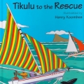Tikulu to the Rescue, 2008.