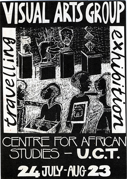 Isaac Nkululeko Makeleni - Visual Arts Group exhibition invite, with drawing by Makeleni