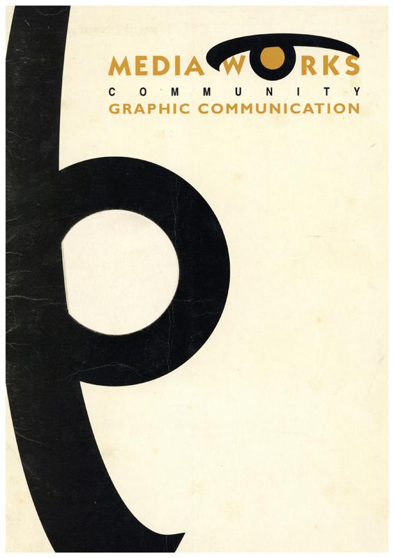 Mediaworks folder (front)