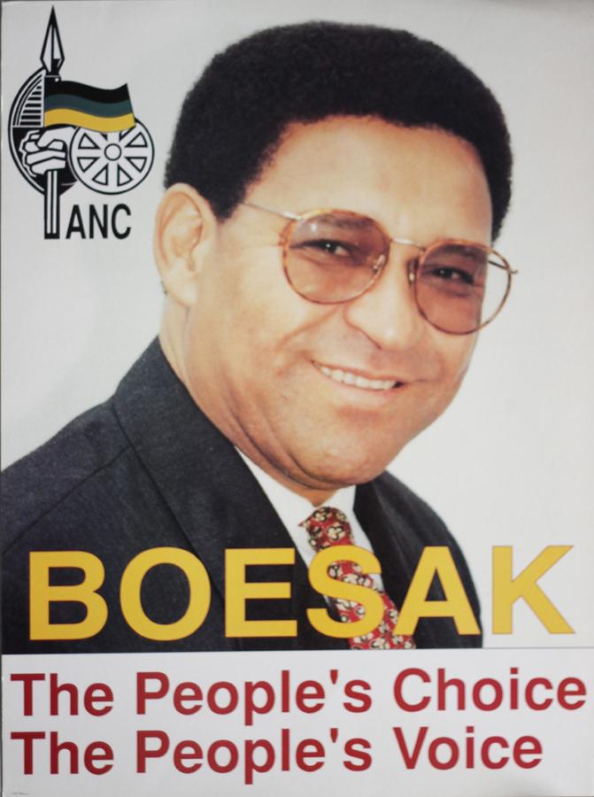 ANC Poster - Allan Boesak