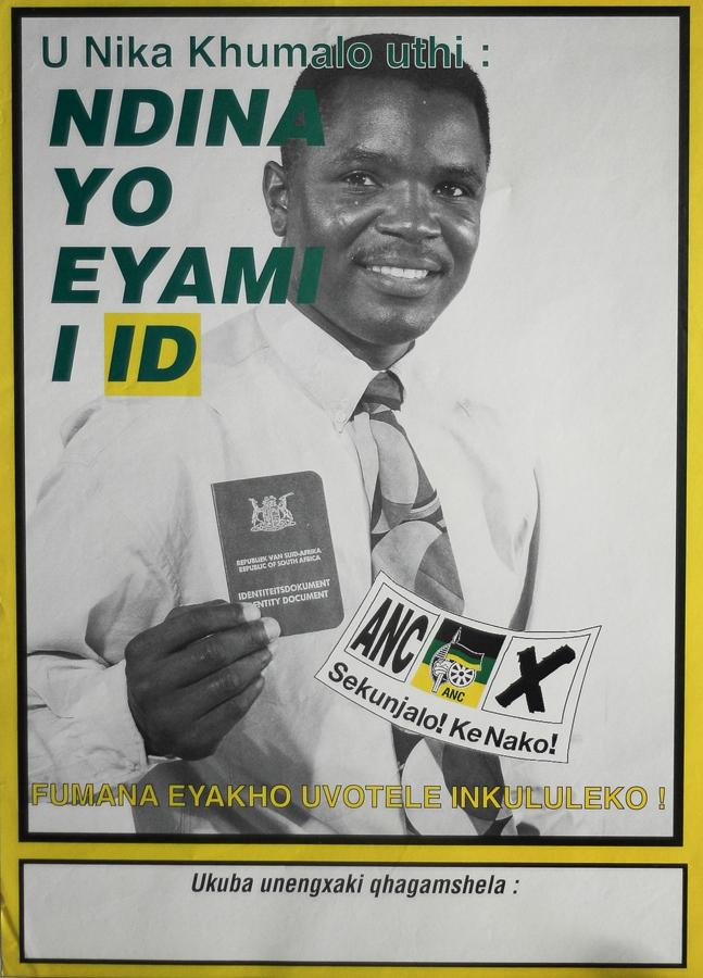 Ndina Yo Eyami ID - Nika Khumalo