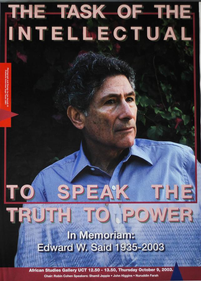Edward W Said Memorial, 2003