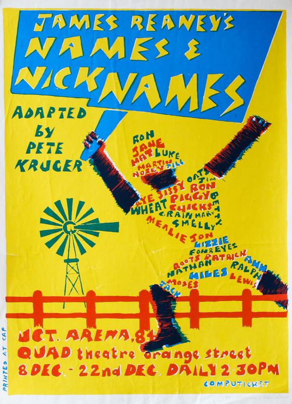 James Reaney's Names & Nicknames