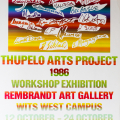 Thupelo Arts Project Workshop Exhibition, 1986