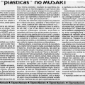 Mulheres 'plasticas' no MUSART