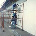 nyanga-mural-26