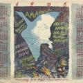 CAP-1986-calendar-web