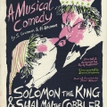 Solomon the King & Shalmai the Cobbler