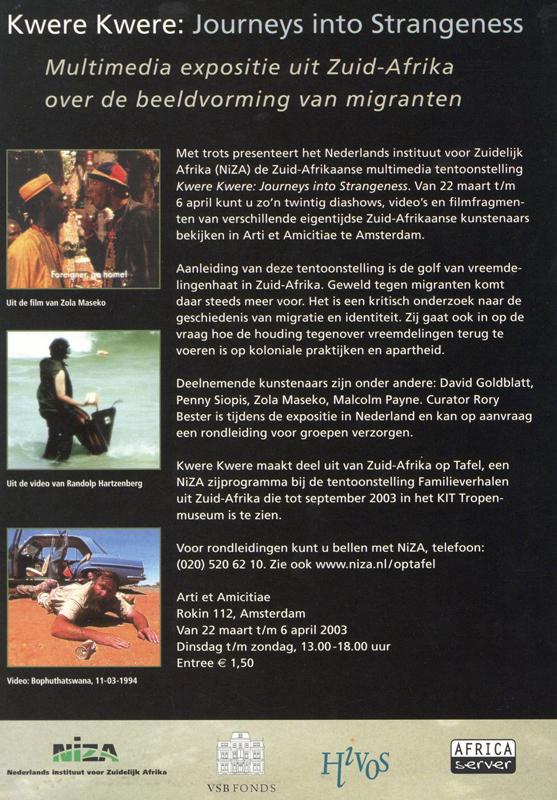 Kwere Kwere, 2003