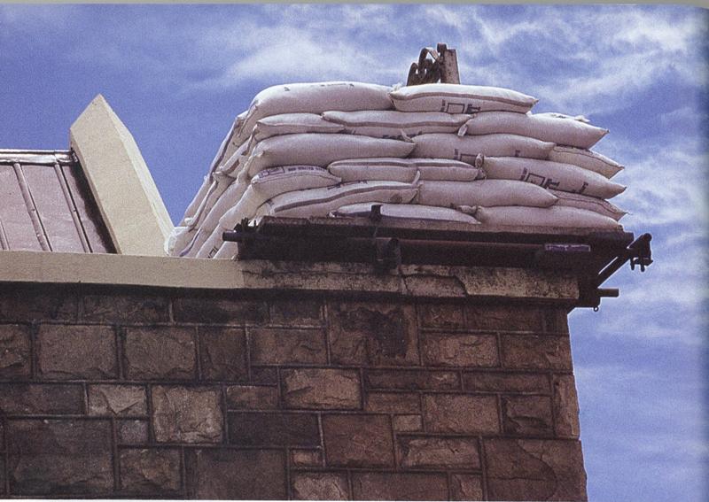 Salt Tower (detail), 1997