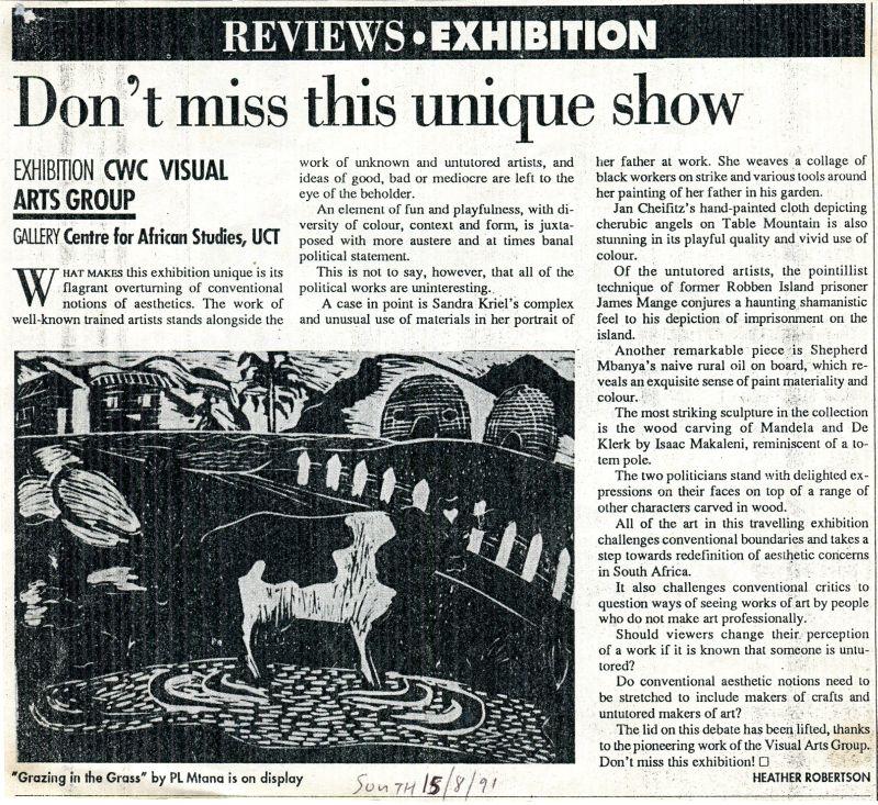 Heather Robertson, Don't Miss This Unique Show. 15 August 1991