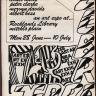 Vakalisa - Rocklands Library exhibition poster (courtesy Mervyn Davids)