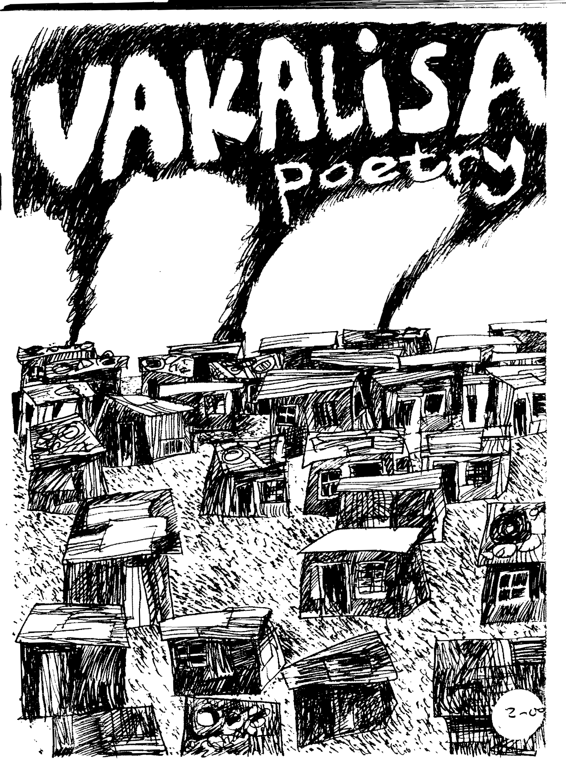 Vakalisa - Vakalisa poetry collection cover designed by Garth Erasmus (courtesy Mervyn Davids)
